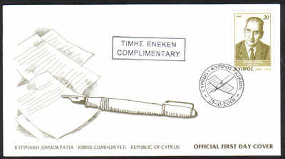 Cyprus Stamps SG 1014 2001 P Liasides Poet - Official FDC (d475)