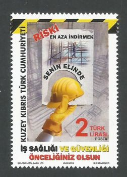 North Cyprus Stamps SG 2018 (e) Occupational Health and Safety - MINT