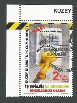 North Cyprus Stamps SG 2018 (e) Occupational Health and Safety - CTO USED (K796)