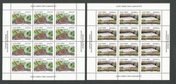North Cyprus Stamps SG 2018 (d) Protected Animals Reptiles - Full sheets MINT