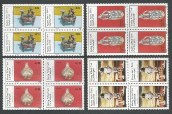 North Cyprus Stamps SG 189-92 1986 Archeological Artifacts - Block of 4 MINT