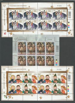 Cyprus Stamps SG 1446-49 2018 Christmas 2018 - Full Sheet MINT