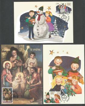 Cyprus Stamps Maxim Postcard Type 20 2018 Christmas