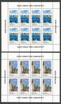 North Cyprus Stamps SG 2018 (f) Outdoor Sports - Full sheet MINT