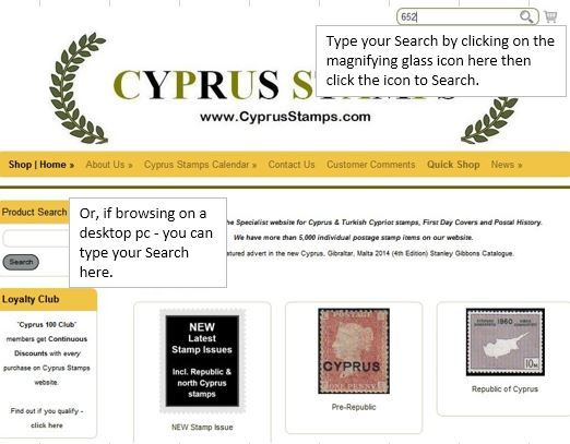 Cyprus Stamps product search instructions - 652 single stamp