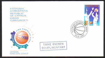 CYPRUS STAMPS SG 921 1997 BASKETBALL - OFFICIAL FDC (d560)