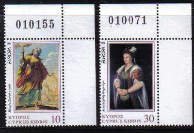 Cyprus Stamps SG 904-05 1996 Europa Famous Women - MINT (d510)