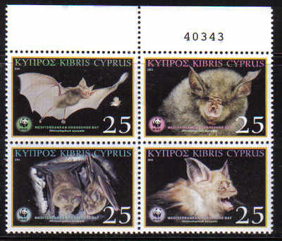 Cyprus Stamps SG 1053-56 2003 Mediterranean Horseshoe Bat - Control numbers