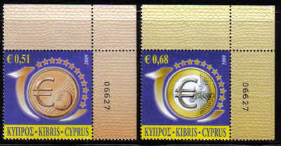 Cyprus Stamps SG 1182-83 2009 10th Anniversary of the Euro - Control number