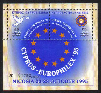 Cyprus Stamps SG 891 MS 1995 Europhilex £5 + £5  Surcharge - MINT (d548)