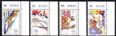 CYPRUS STAMPS SG 811-14 1992 BARCELONA OLYMPIC GAMES - MINT (d523)