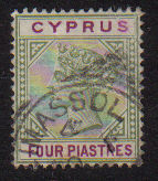 Cyprus Stamps SG 044 1896 Four 4 Piastres - USED (d507)