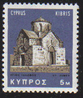 Cyprus Stamps SG 284a 1969 5 mil Brownish Bistre - MINT