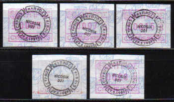 Cyprus Stamps 001-5 Vending Machine Labels Type A 1989 (001) Nicosia - FULL SET USED (d597)