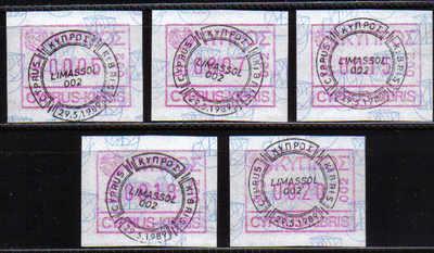 Cyprus Stamps Vending Machine Labels Type 1 1989 002 Limassol  - FULL SET U