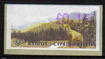 Cyprus Stamps 012 Vending Machine Labels Type B 1999 Nicosia 16c - MINT