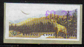 Cyprus Stamps 014 Vending Machine Labels Type B 1999 Nicosia 26c - MINT