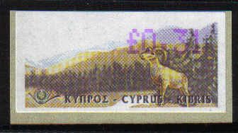 Cyprus Stamps 015 Vending Machine Labels Type B 1999 Nicosia 31c - MINT