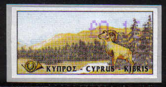 Cyprus Stamps 020 Vending Machine Labels Type C 1999 Nicosia 16c  - MINT