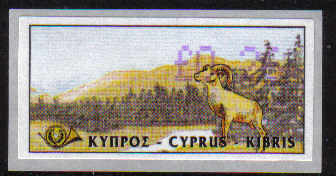 Cyprus Stamps 022 Vending Machine Labels Type C 1999 Nicosia 26c - MINT