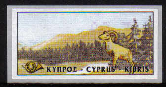 Cyprus Stamps 023 Vending Machine Labels Type C 1999 Nicosia 31c - MINT