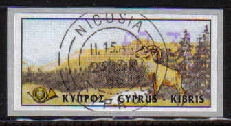 Cyprus Stamps Vending Machine Labels Type 3 1999 Nicosia 31c - USED (d572)