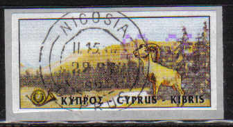 Cyprus Stamps Vending Machine Labels Type 3 1999 Nicosia 26c - USED (d571)
