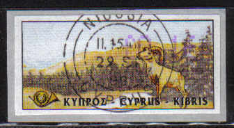 Cyprus Stamps 020 Vending Machine Labels Type C 1999 Nicosia 16c - CTO USED (d570)