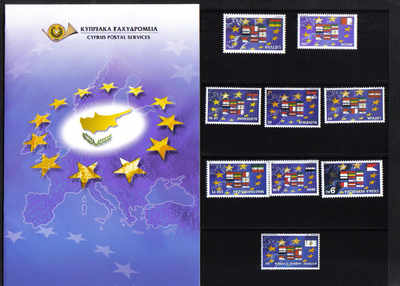 Cyprus Stamps 2004 Enlargement of the European Union Presentation pack - MI