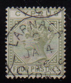 Cyprus Stamps SG 035a 1892 Four piastre - Used (d614)