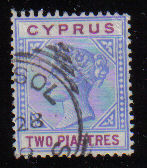 Cyprus Stamps SG 043 1896 Two Piastres - USED (d606)