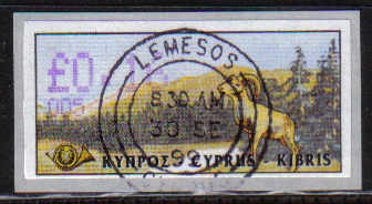 Cyprus Stamps Vending Machine Labels Type 4 1999 005 Limassol 16c - USED (d