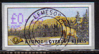 Cyprus Stamps 046 Vending Machine Labels Type D 1999 (005) Limassol 26c - CTO USED (d577)