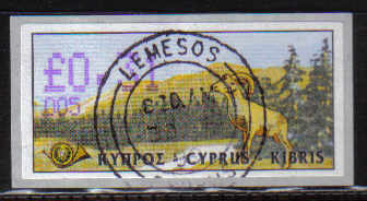 Cyprus Stamps Vending Machine Labels Type 4 1999 005 Limassol 31c - USED (d