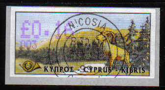Cyprus Stamps Vending Machine Labels Type 4 1999 003 Nicosia 16c - USED (d5