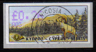 Cyprus Stamps 030 Vending Machine Labels Type D 1999 (003) Nicosia 26c - CTO USED (d568)