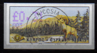 Cyprus Stamps 031 Vending Machine Labels Type D 1999 (003) Nicosia 31c -  CTO USED (d569)
