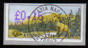 Cyprus Stamps 036 Vending Machine Labels Type D 1999 (004) Ayia Napa 16c - CTO USED (d564)