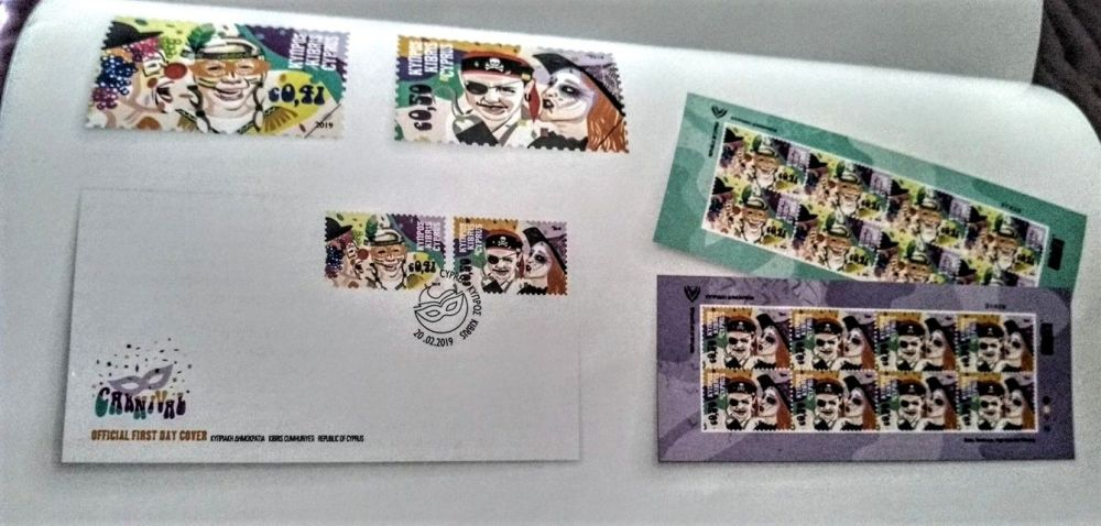 Cyprus Stamps SG 2019 Carnival 20 February 2019