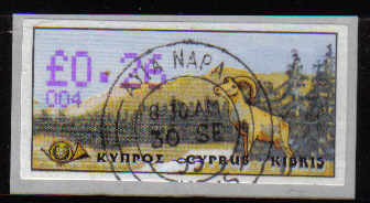 Cyprus Stamps Vending Machine Labels Type 4 1999 004 Ayia Napa 26c - USED (
