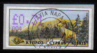 Cyprus Stamps Vending Machine Labels Type 4 1999 004 Ayia Napa 31c - USED (