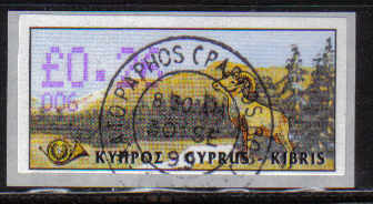 Cyprus Stamps 054 Vending Machine Labels Type D 1999 (006) Paphos 26c - USED (d574)