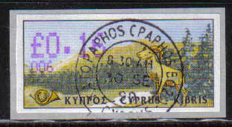Cyprus Stamps 052 Vending Machine Labels Type D 1999 (006) Paphos 16c - CTO USED (d573)