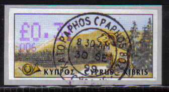 Cyprus Stamps 055 Vending Machine Labels Type D 1999 (006) Paphos 31c - USED (d575)