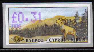 Cyprus Stamps 055 Vending Machine Labels Type D 1999 (006) Paphos 31c - MINT