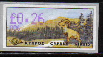Cyprus Stamps 054 Vending Machine Labels Type D 1999 (006) Paphos 26c - MINT