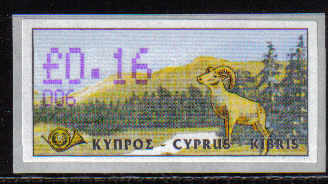 Cyprus Stamps 052 Vending Machine Labels Type D 1999 (006) Paphos 16c - MINT