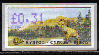 Cyprus Stamps 047 Vending Machine Labels Type D 1999 (005) Limassol 31c - MINT