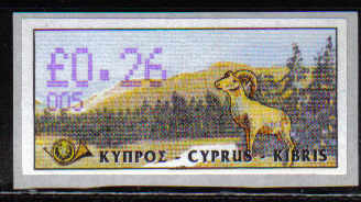 Cyprus Stamps Vending Machine Labels Type 4 1999 005 Limassol 26c - MINT (d