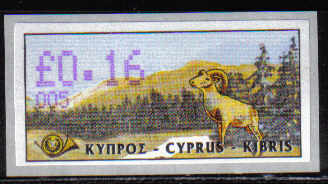 Cyprus Stamps 044 Vending Machine Labels Type D 1999 (005) Limassol 16c - MINT